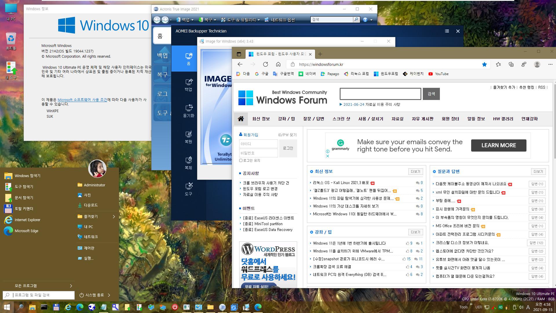 2021-09-15 정기 업데이트 - PRO x64 4개 버전 통합 - Windows 10 버전 2004, 빌드 19041.1237 + 버전 20H2, 빌드 19042.1237 + 버전 21H1, 빌드 19043.1237 + 버전 21H2, 빌드 19044.1237 - 공용 누적 업데이트 KB5005565 - 2021-09-15_045805.jpg