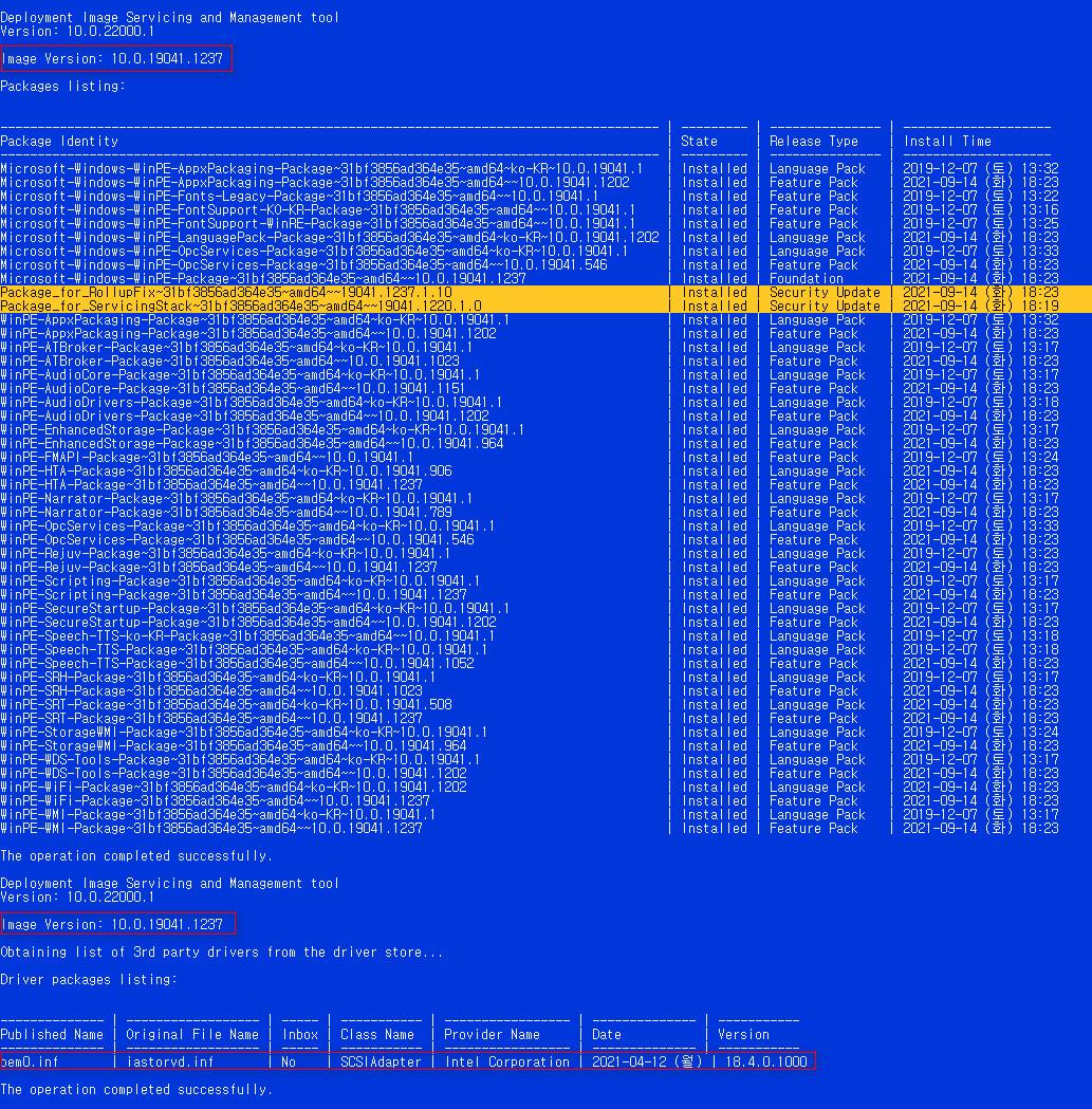 2021-09-15 정기 업데이트 - PRO x64 4개 버전 통합 - Windows 10 버전 2004, 빌드 19041.1237 + 버전 20H2, 빌드 19042.1237 + 버전 21H1, 빌드 19043.1237 + 버전 21H2, 빌드 19044.1237 - 공용 누적 업데이트 KB5005565 - 2021-09-15_043229.jpg
