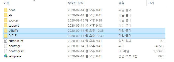 2020-09-15_215014.jpg