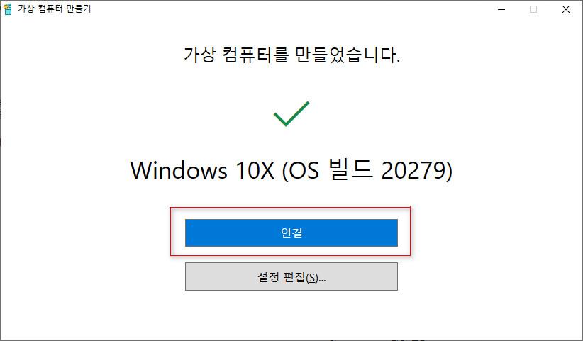Windows 10X 인사이더 프리뷰 20279 빌드 Flash.vhdx 2021-01-15일자를 Hyper-V에 설치 테스트 2021-05-03_165559.jpg