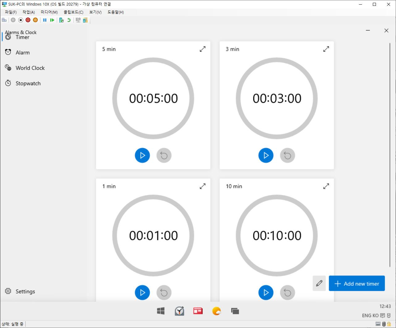 Windows 10X 인사이더 프리뷰 20279 빌드 Flash.vhdx 2021-01-15일자를 Hyper-V에 설치 테스트 - 앱들 2021-05-04_044318.jpg