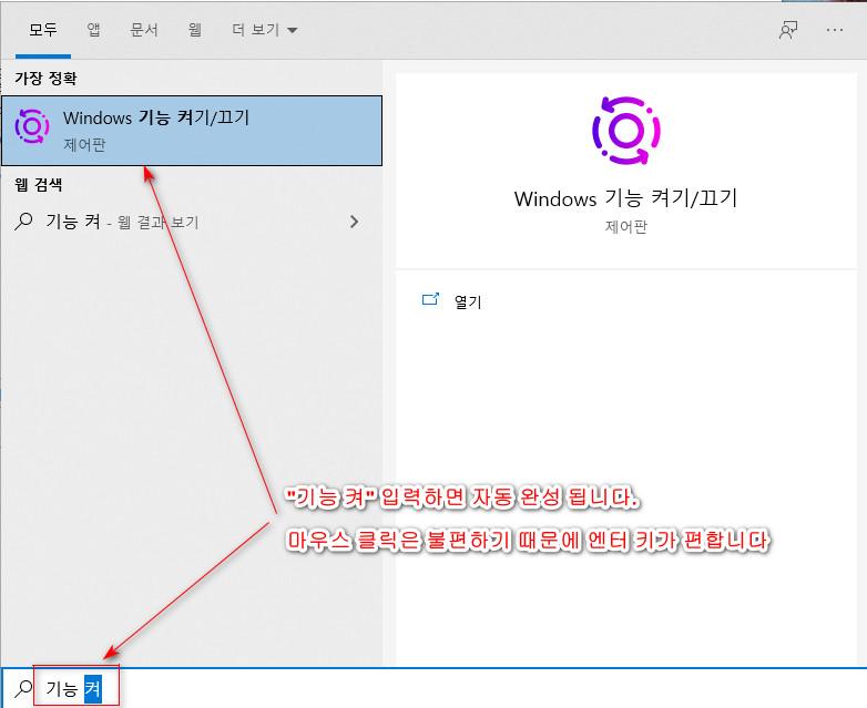 Windows 10X 인사이더 프리뷰 20279 빌드 Flash.vhdx 2021-01-15일자를 Hyper-V에 설치 테스트 2021-05-03_163415.jpg