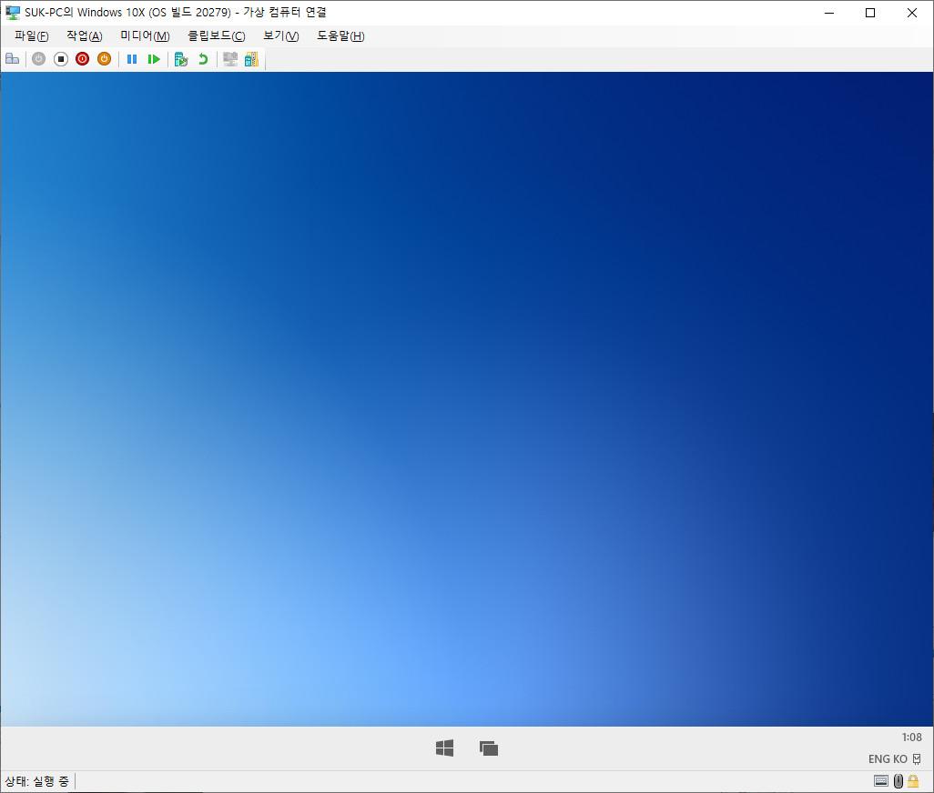 Windows 10X 인사이더 프리뷰 20279 빌드 Flash.vhdx 2021-01-15일자를 Hyper-V에 설치 테스트 2021-05-03_170818.jpg