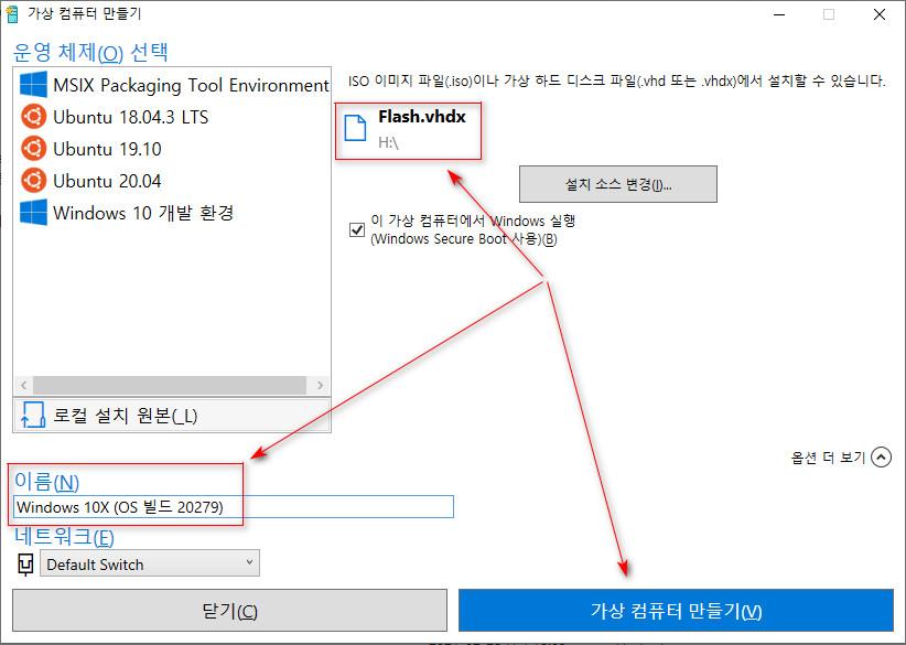 Windows 10X 인사이더 프리뷰 20279 빌드 Flash.vhdx 2021-01-15일자를 Hyper-V에 설치 테스트 2021-05-03_165428.jpg