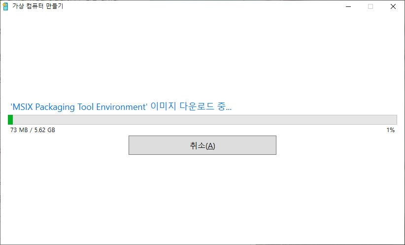 Windows 10X 인사이더 프리뷰 20279 빌드 Flash.vhdx 2021-01-15일자를 Hyper-V에 설치 테스트 2021-05-03_164556.jpg