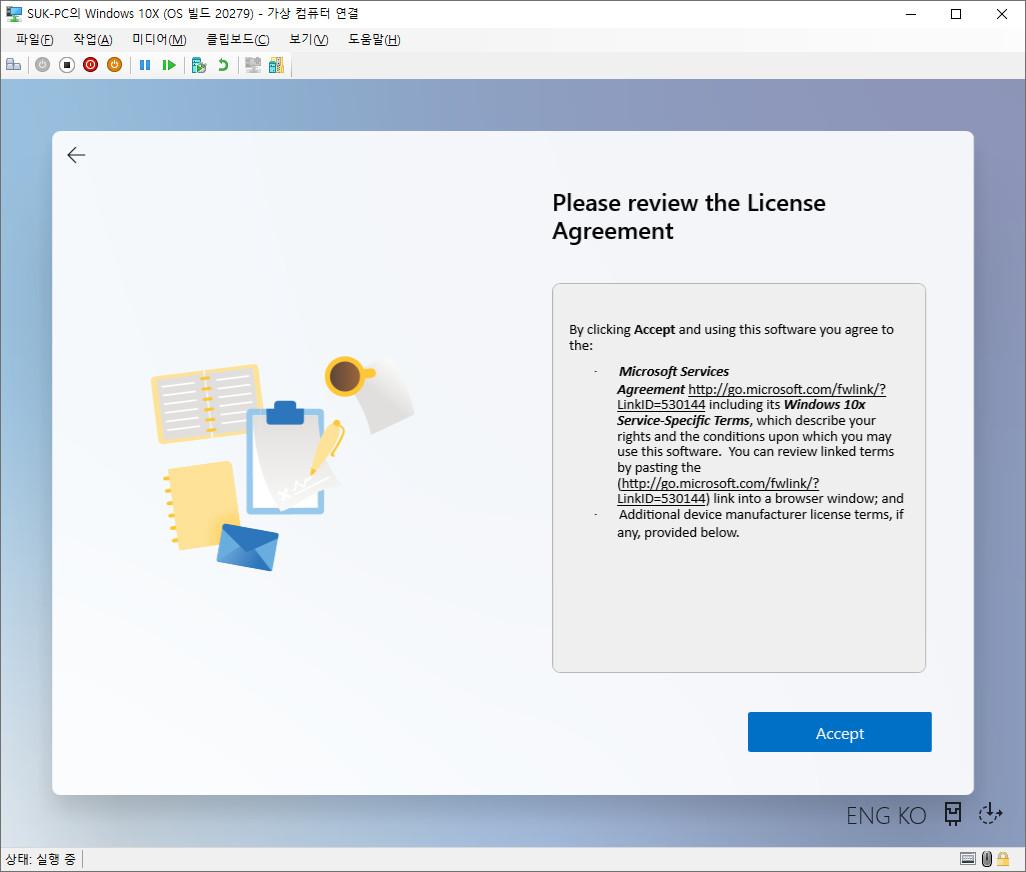 Windows 10X 인사이더 프리뷰 20279 빌드 Flash.vhdx 2021-01-15일자를 Hyper-V에 설치 테스트 2021-05-03_170032.jpg