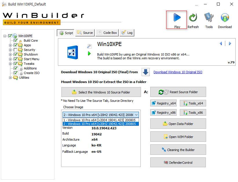 2020-08-01일자 수시 업데이트 통합 - Windows 10 버전 2004 + 버전 20H2 누적 업데이트 KB4568831 (OS 빌드 19041.423 + 19042.423) -  PE 만들기 테스트 2020-08-05_125827.jpg