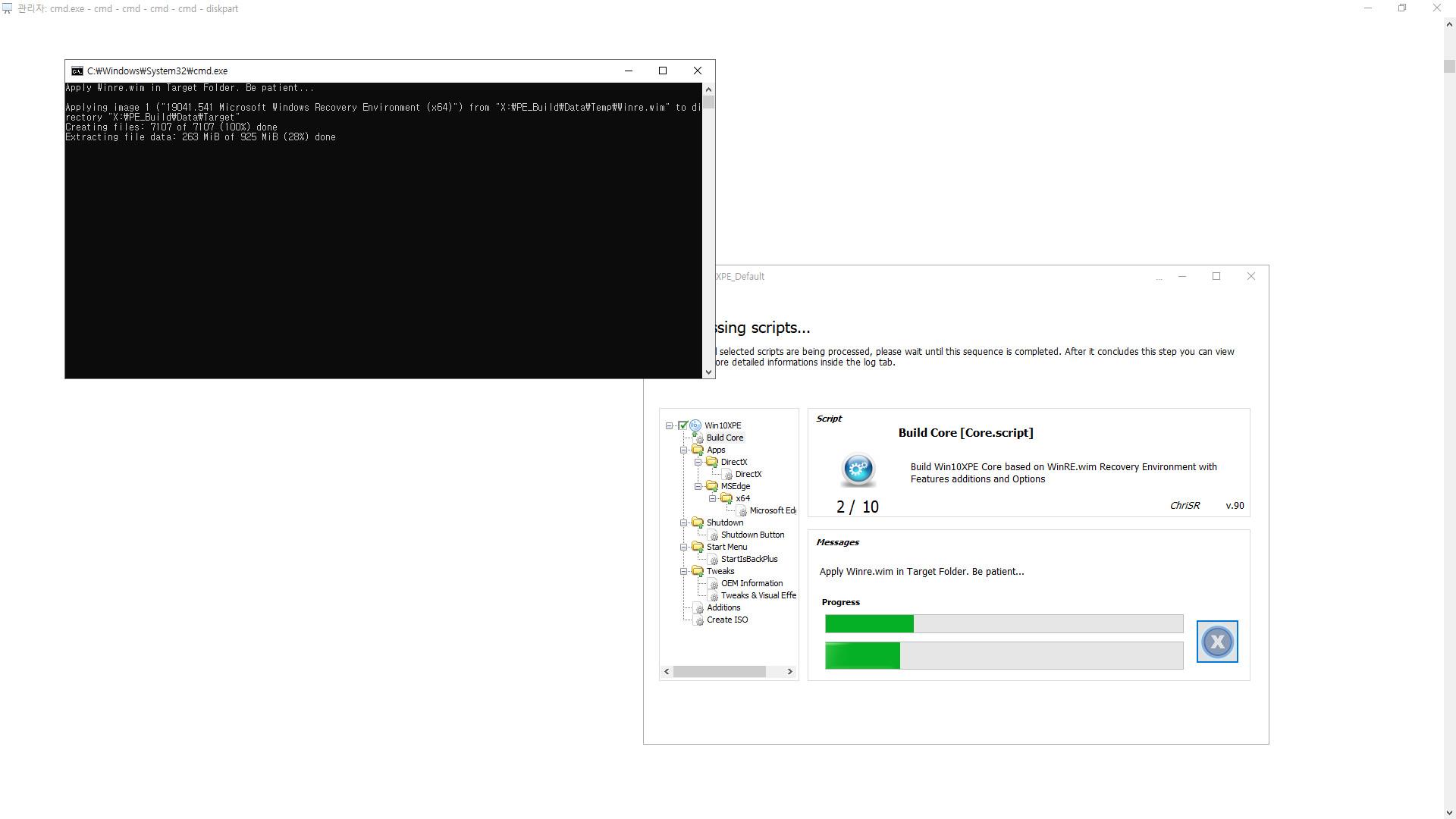2020-09-23 업데이트 통합 PRO x64 2개 - Windows 10 버전 2004 + 버전 20H2 누적 업데이트 KB4577063 (OS 빌드 19041.541 + 19042.541) - PE 만들기 테스트 2020-09-23_081718.jpg