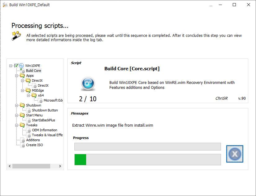 2020-09-23 업데이트 통합 PRO x64 2개 - Windows 10 버전 2004 + 버전 20H2 누적 업데이트 KB4577063 (OS 빌드 19041.541 + 19042.541) - PE 만들기 테스트 - 다시 만듭니다 2020-09-23_082712.jpg