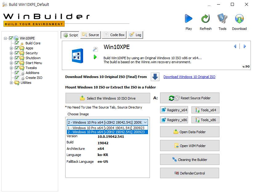2020-09-23 업데이트 통합 PRO x64 2개 - Windows 10 버전 2004 + 버전 20H2 누적 업데이트 KB4577063 (OS 빌드 19041.541 + 19042.541) - PE 만들기 테스트 2020-09-23_081442.jpg