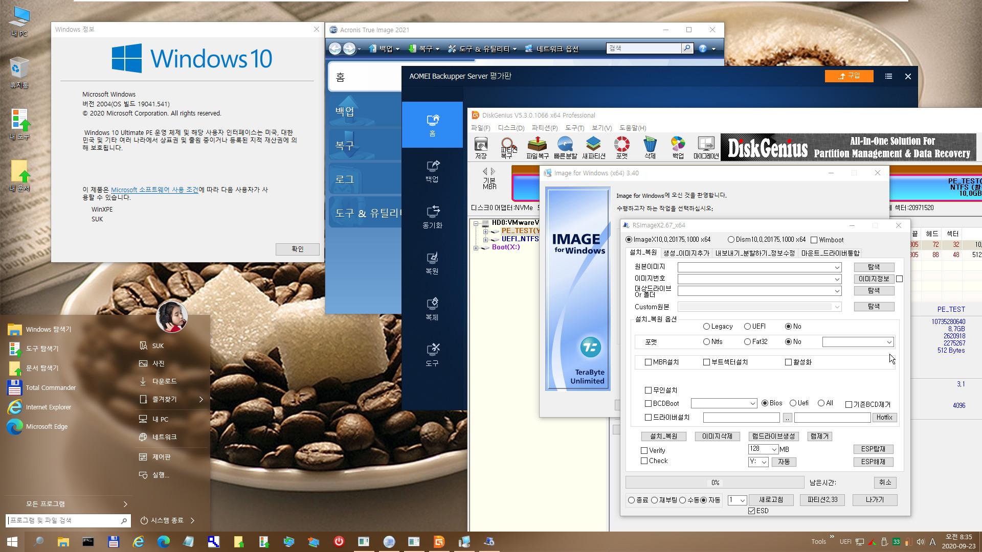 2020-09-23 업데이트 통합 PRO x64 2개 - Windows 10 버전 2004 + 버전 20H2 누적 업데이트 KB4577063 (OS 빌드 19041.541 + 19042.541) - PE 만들기 테스트 2020-09-23_083522.jpg