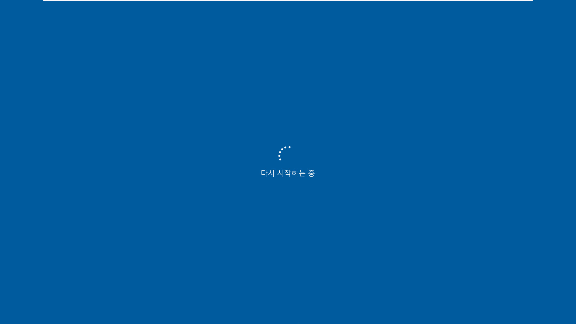 Windows 10 버전 2004에서 버전 20H2의 투명한 시작 메뉴 사용하기.bat 테스트 2020-11-15_135335.jpg