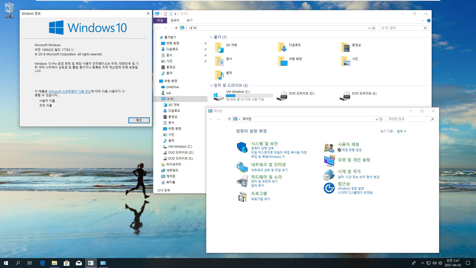 imageres.dll 적용하면 부팅이 안 되는 윈도우는 imageres.dll 2개를 합치면 부팅 됩니다 2021-04-02_054713.jpg