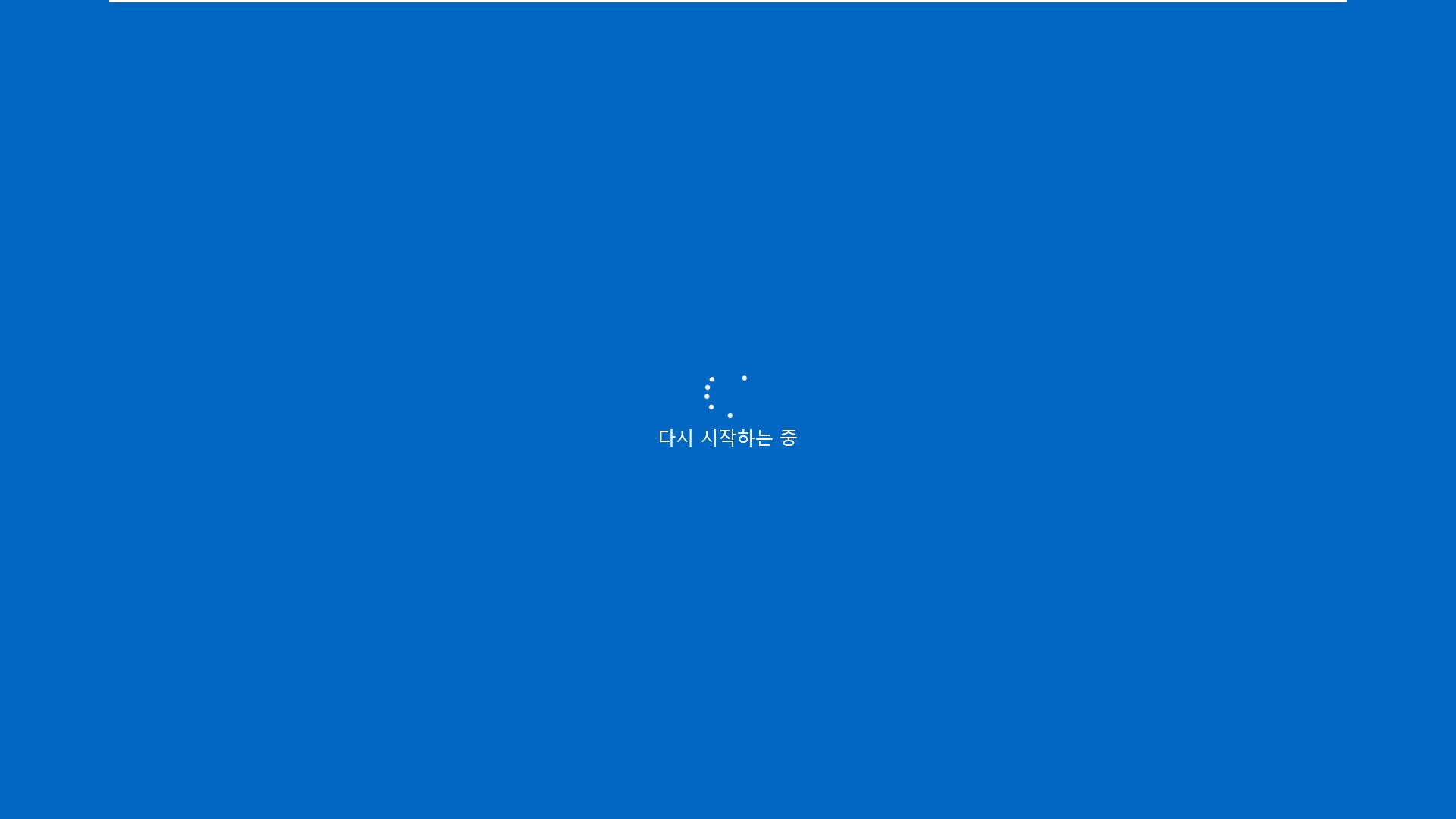 Windows 10 인사이더 프리뷰 버전 Dev (버전 21H2 예상) 21364 빌드에 Cloud Edition 설치 + Pro와 전환 테스트 = 잘 전환됩니다 2021-04-29_183019.jpg