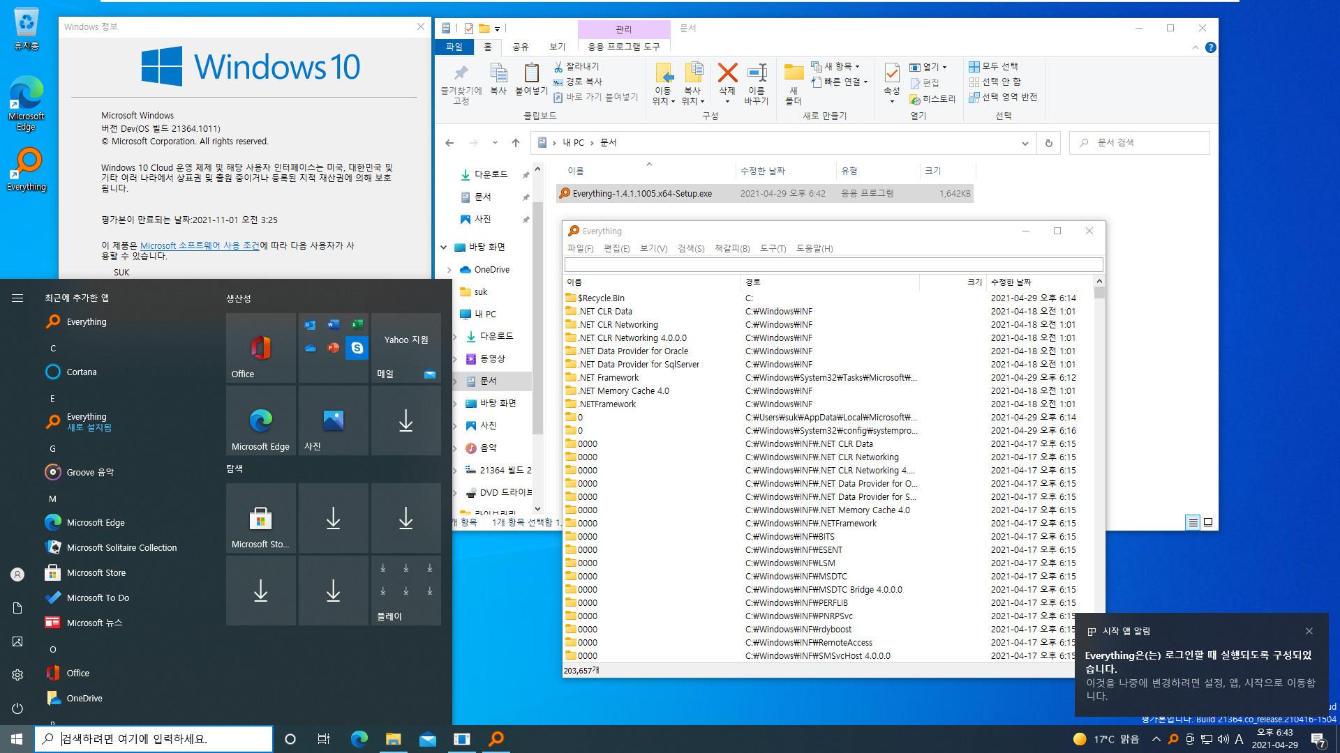 Windows 10 인사이더 프리뷰 버전 Dev (버전 21H2 예상) 21364 빌드에 Cloud Edition 설치 + Pro와 전환 테스트 = 잘 전환됩니다 2021-04-29_184350.jpg
