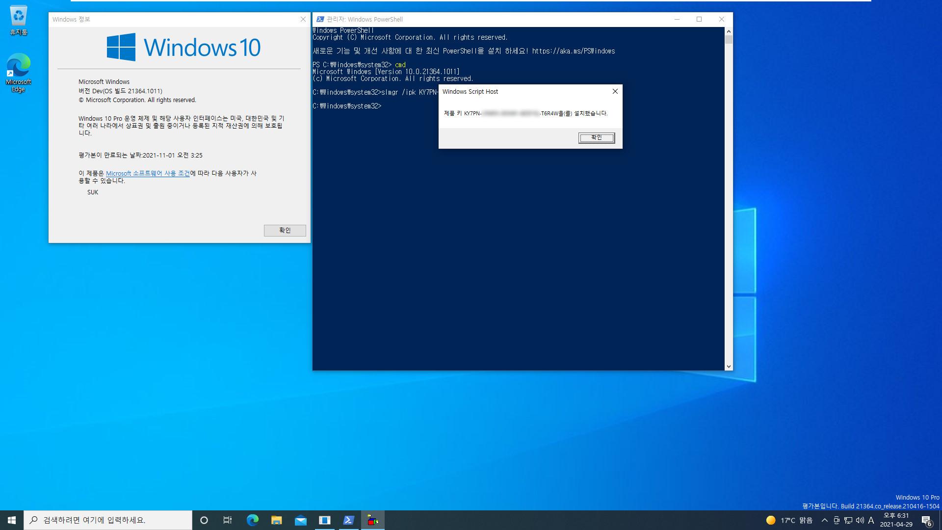 Windows 10 인사이더 프리뷰 버전 Dev (버전 21H2 예상) 21364 빌드에 Cloud Edition 설치 + Pro와 전환 테스트 = 잘 전환됩니다 2021-04-29_183155.jpg