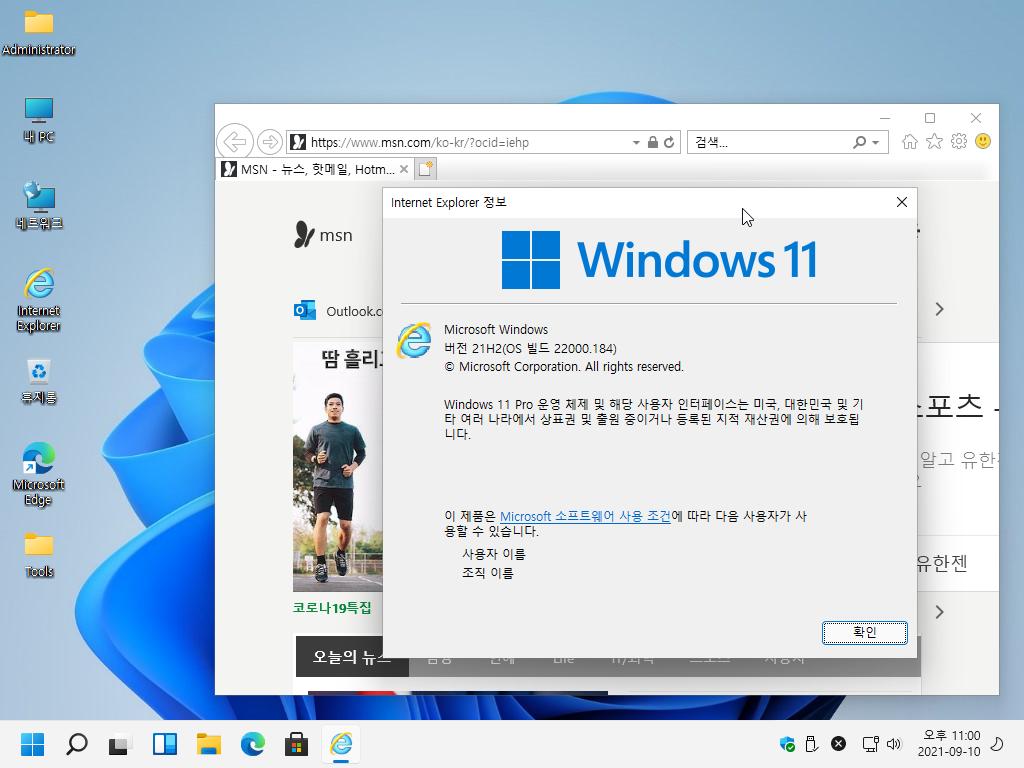 Windows11.png