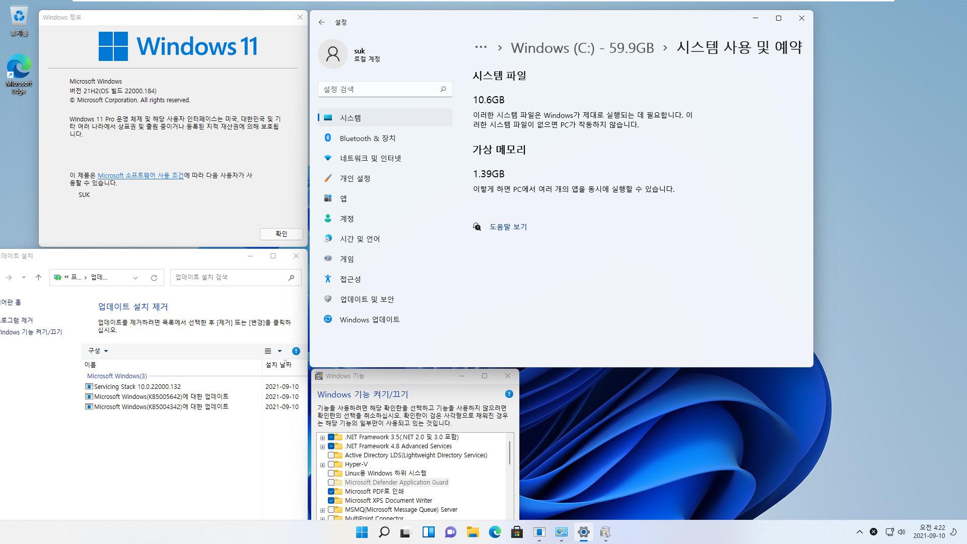 Windows 11 인사이더 프리뷰 - 버전 21H2 (OS 빌드 22000.184) 나왔네요 - 베타 채널 + 릴리스 프리뷰 채널 2021-09-10_042213.jpg