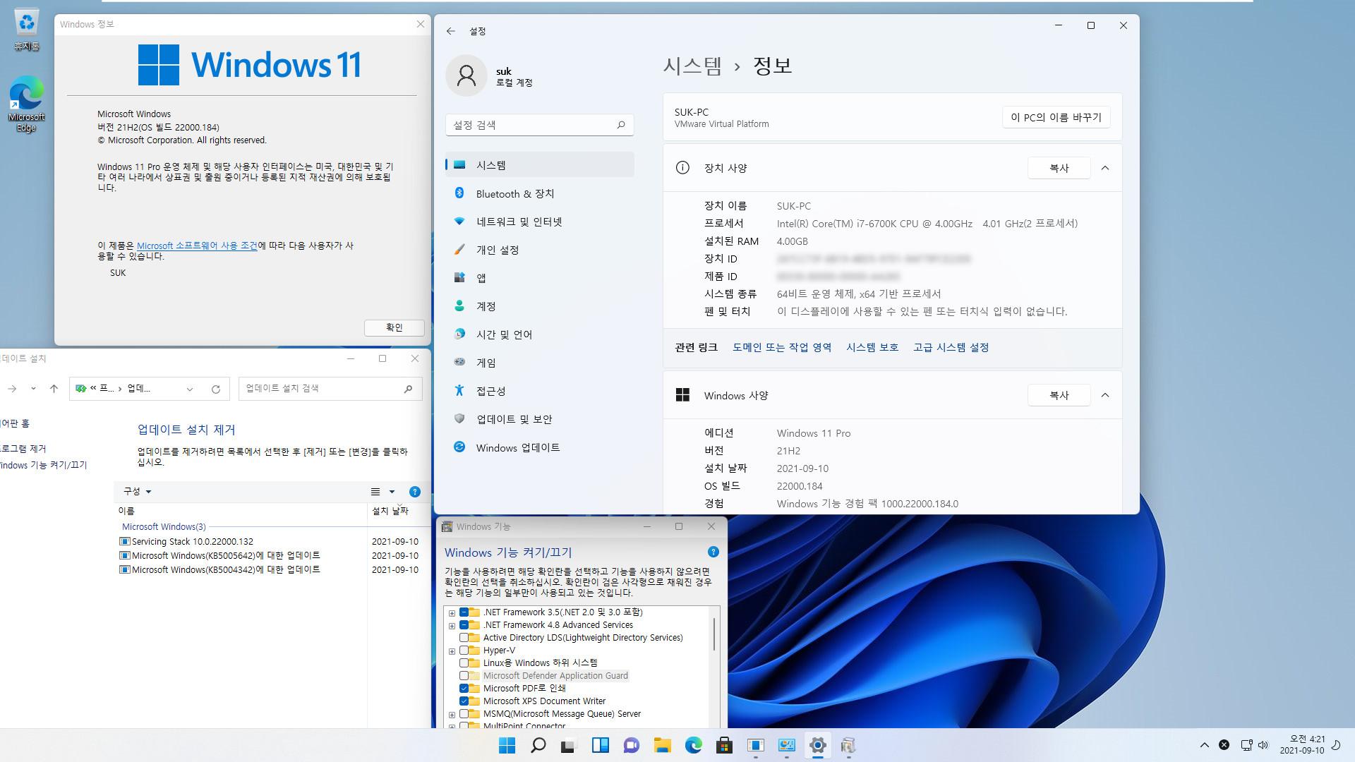 Windows 11 인사이더 프리뷰 - 버전 21H2 (OS 빌드 22000.184) 나왔네요 - 베타 채널 + 릴리스 프리뷰 채널 2021-09-10_042140.jpg