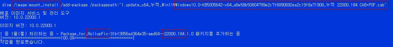 Windows 11 인사이더 프리뷰 - 버전 21H2 (OS 빌드 22000.184) 나왔네요 - 베타 채널 + 릴리스 프리뷰 채널 2021-09-10_033818.jpg