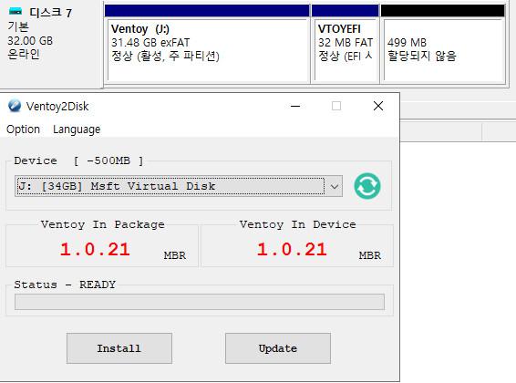 AIO Boot와 Ventoy 하나의 디스크에 합치기 - bios 모드 연동 문제 해결 - Ventoy 기준으로 AIO Boot는 해결함 2020-09-18_073610.jpg