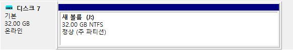 AIO Boot와 Ventoy 하나의 디스크에 합치기 - bios 모드 연동 문제 해결 - Ventoy 기준으로 AIO Boot는 해결함 - 일단 드라이브 문자가 보여야 설치 가능하기 때문에 파티션 만듭니다 2020-09-18_073114.jpg