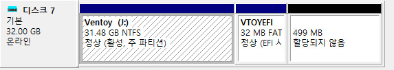AIO Boot와 Ventoy 하나의 디스크에 합치기 - bios 모드 연동 문제 해결 - Ventoy 기준으로 AIO Boot는 해결함 2020-09-18_073733.jpg