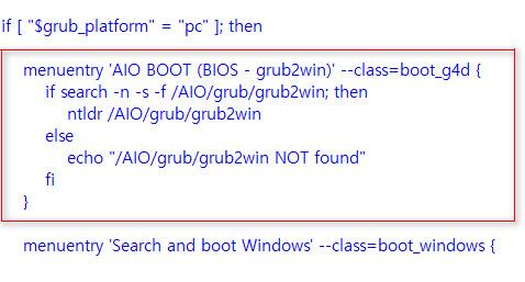 AIO Boot와 Ventoy 하나의 디스크에 합치기 - bios 모드 연동 문제 해결 - Ventoy 기준으로 AIO Boot는 해결함 2020-09-18_081007.jpg