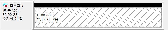 AIO Boot와 Ventoy 하나의 디스크에 합치기 - bios 모드 연동 문제 해결 - Ventoy 기준으로 AIO Boot는 해결함 2020-09-18_073033.jpg