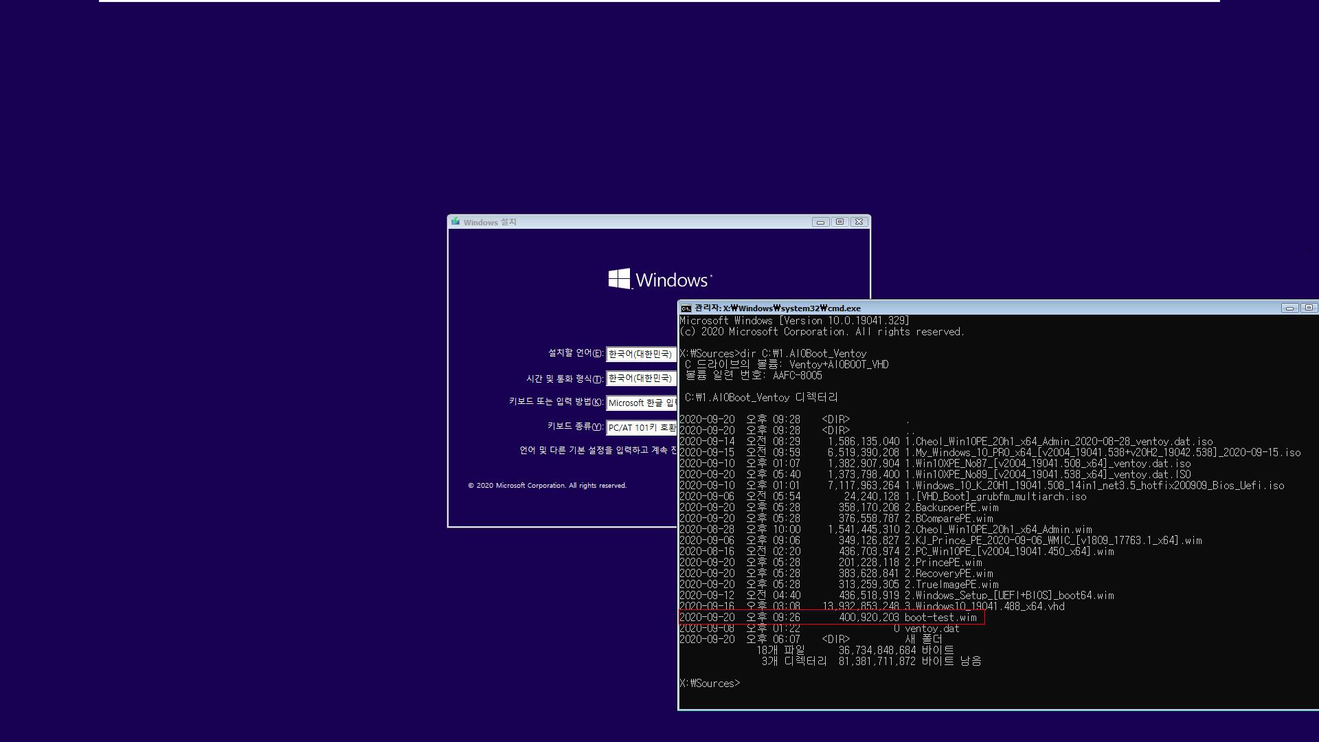 wim과 esd 변환은 dism.exe을 사용하는 RSImageX 사용하시면 편합니다 2020-09-20_213028.jpg