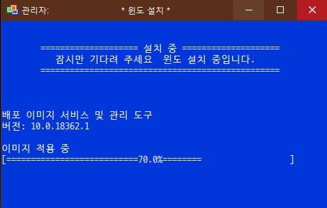 13.윈도 설치 과정3.png