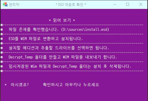 11.윈도 설치 과정1.png