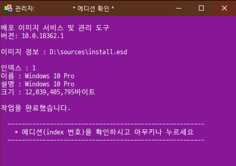12.윈도 설치 과정2.png