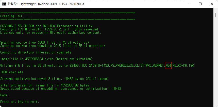 Windows 11 인사이더 프리뷰 - 버전 Dev (OS 빌드 22458.1000) 나왔네요 - 개발자 채널 - UUP를 ISO로 만드는데 오류가 생기네요 (한국어 x64 = amd64) - 그런데 개인적으로 사용하지 않는 arm64 (A64)는 정상적으로 만들어지네요 2021-09-16_084208.jpg