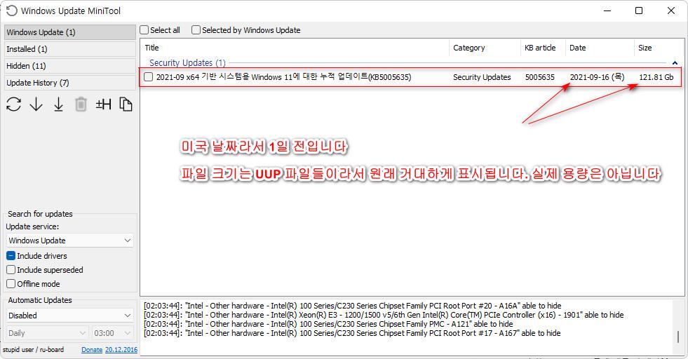 Windows 11 인사이더 프리뷰 - 버전 21H2 (OS 빌드 22000.194) 나왔네요 - 베타 채널 + 릴리스 프리뷰 채널 - 2021-09-17_020356.jpg