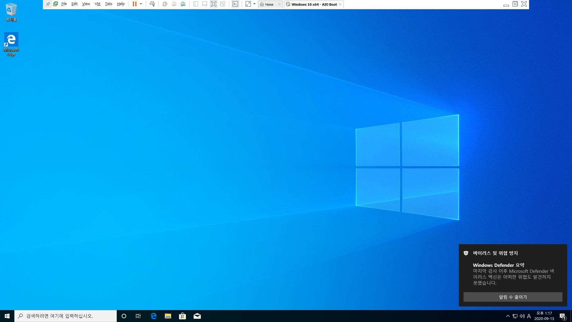 AIO Boot의 grubenv와 기타 설정하기2.bat 으로 설정 자동화하기 - 폰트 파일과 배경 사진 복사 가능 2020-09-13_131716.jpg