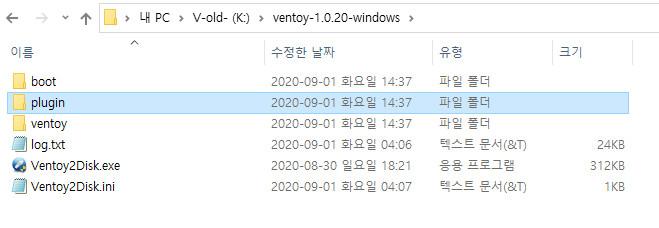 Ventoy-1.0.20 테마 변경하는 방법 2020-09-01_143759.jpg