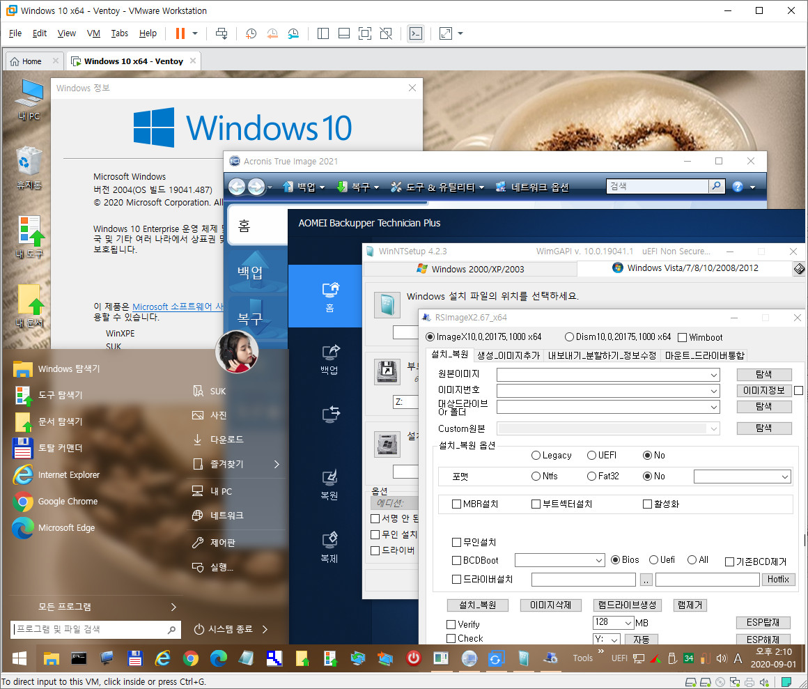 Ventoy-1.0.20을 VHD에 복사하여 부팅 테스트 (UEFI 부팅만 가능) - ISO로 된 PE는 wim과 기타 파일을 풀어서 부팅하면 됩니다 2020-09-01_141036.jpg