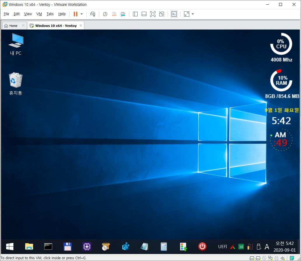 Ventoy-1.0.20을 VHD에 복사하여 부팅 테스트 (UEFI 부팅만 가능) 2020-09-01_054249.jpg