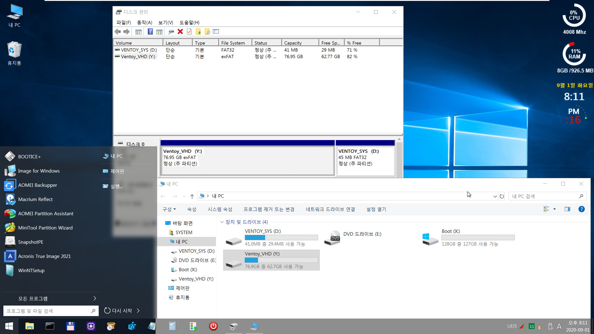 Ventoy-1.0.20을 VHD에 복사하여 부팅 테스트 (UEFI 부팅만 가능) - 오늘자 prince pe는 exfat 인식합니다 2020-09-01_201117.jpg