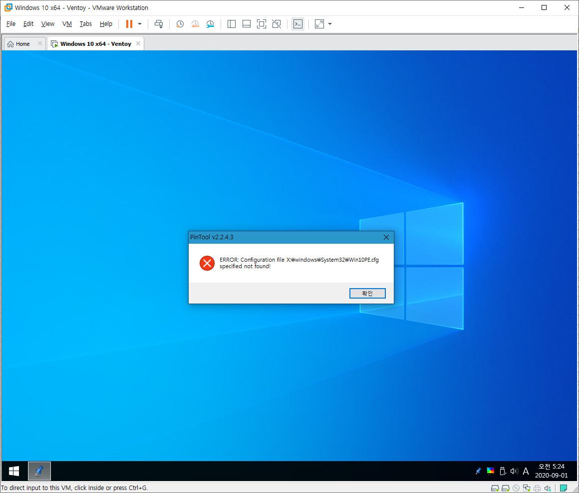 Ventoy-1.0.20을 VHD에 복사하여 부팅 테스트 (UEFI 부팅만 가능) 2020-09-01_052455.jpg