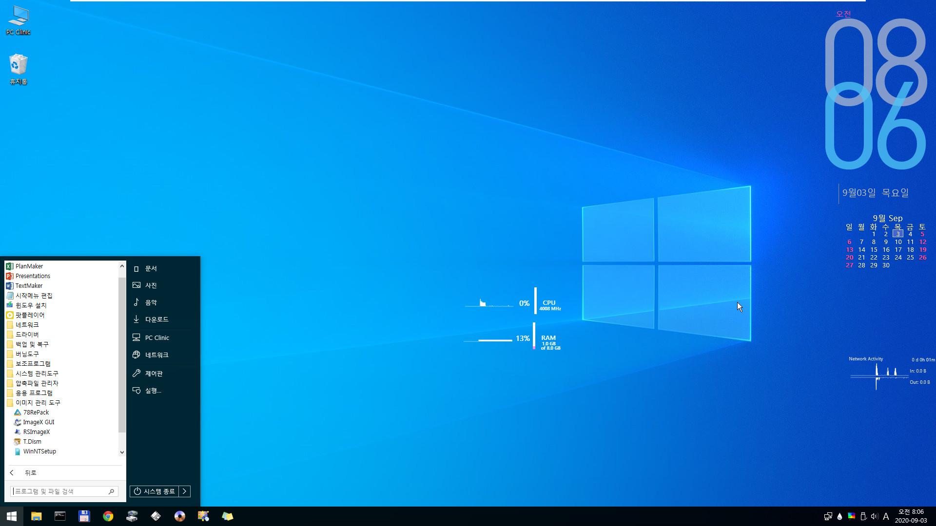 Ventoy-1.0.20을 VHD에 복사하여 부팅 테스트 (UEFI 부팅만 가능) - wim 파일로 부팅하면 아이콘들도 정상으로 나오네요 2020-09-03_080609.jpg