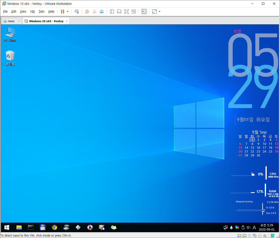 Ventoy-1.0.20을 VHD에 복사하여 부팅 테스트 (UEFI 부팅만 가능) - 성공 2020-09-01_052936.jpg