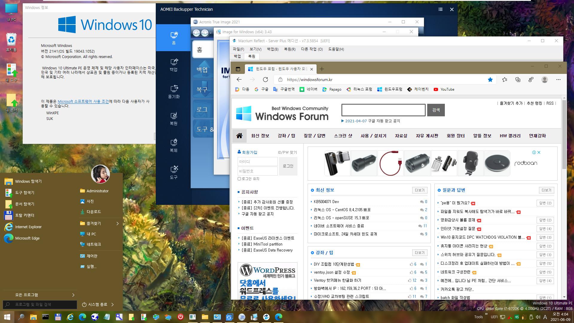2021-06-09 수요일 정기 업데이트 - PRO x64 3개 버전 통합 - Windows 10 버전 2004, 빌드 19041.1052 + 버전 20H2, 빌드 19042.1052 + 버전 21H1, 빌드 19043.1052 - 공용 누적 업데이트 KB5003637 - 2021-06-09_040448.jpg