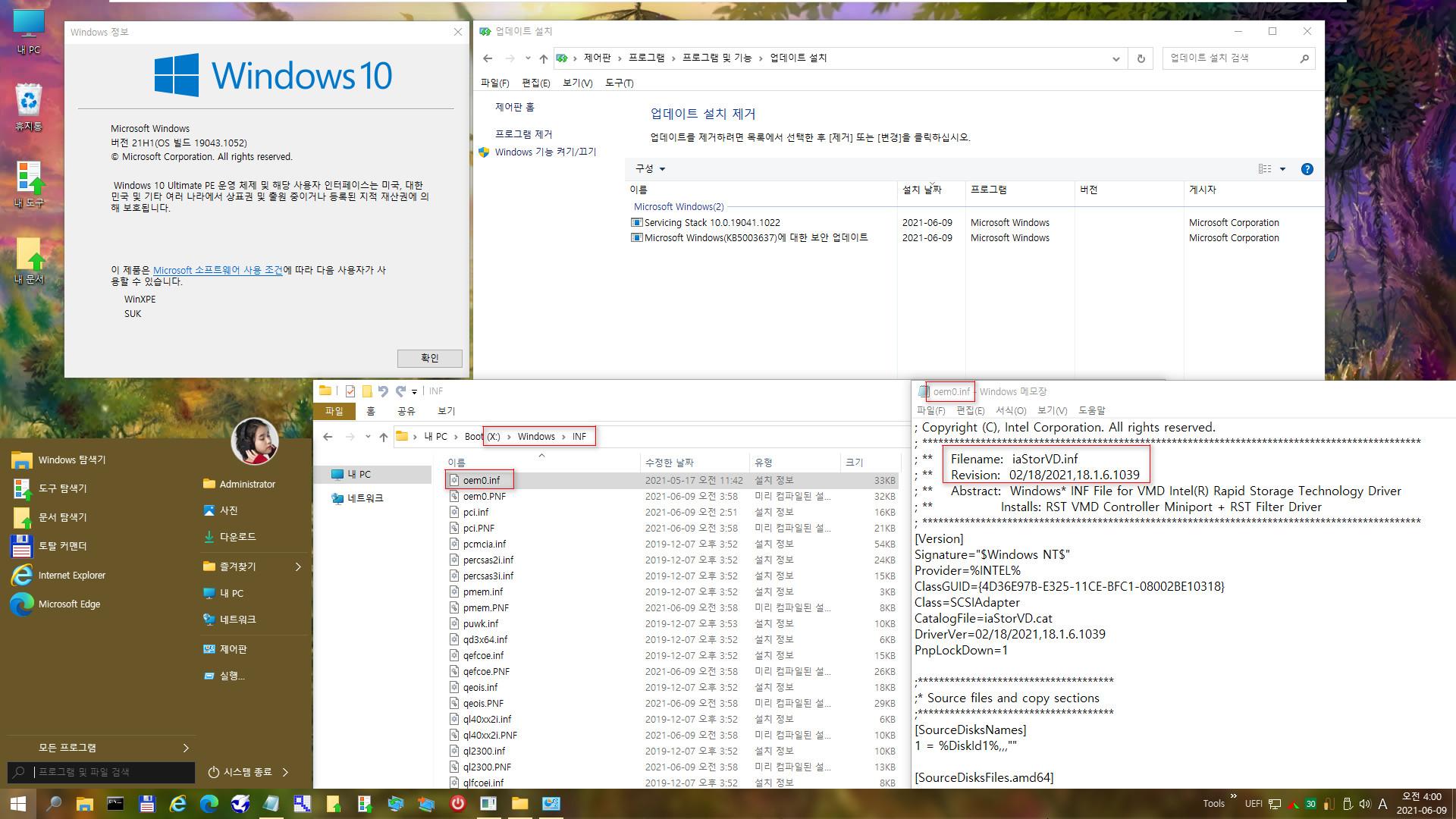 2021-06-09 수요일 정기 업데이트 - PRO x64 3개 버전 통합 - Windows 10 버전 2004, 빌드 19041.1052 + 버전 20H2, 빌드 19042.1052 + 버전 21H1, 빌드 19043.1052 - 공용 누적 업데이트 KB5003637 - 2021-06-09_040039.jpg