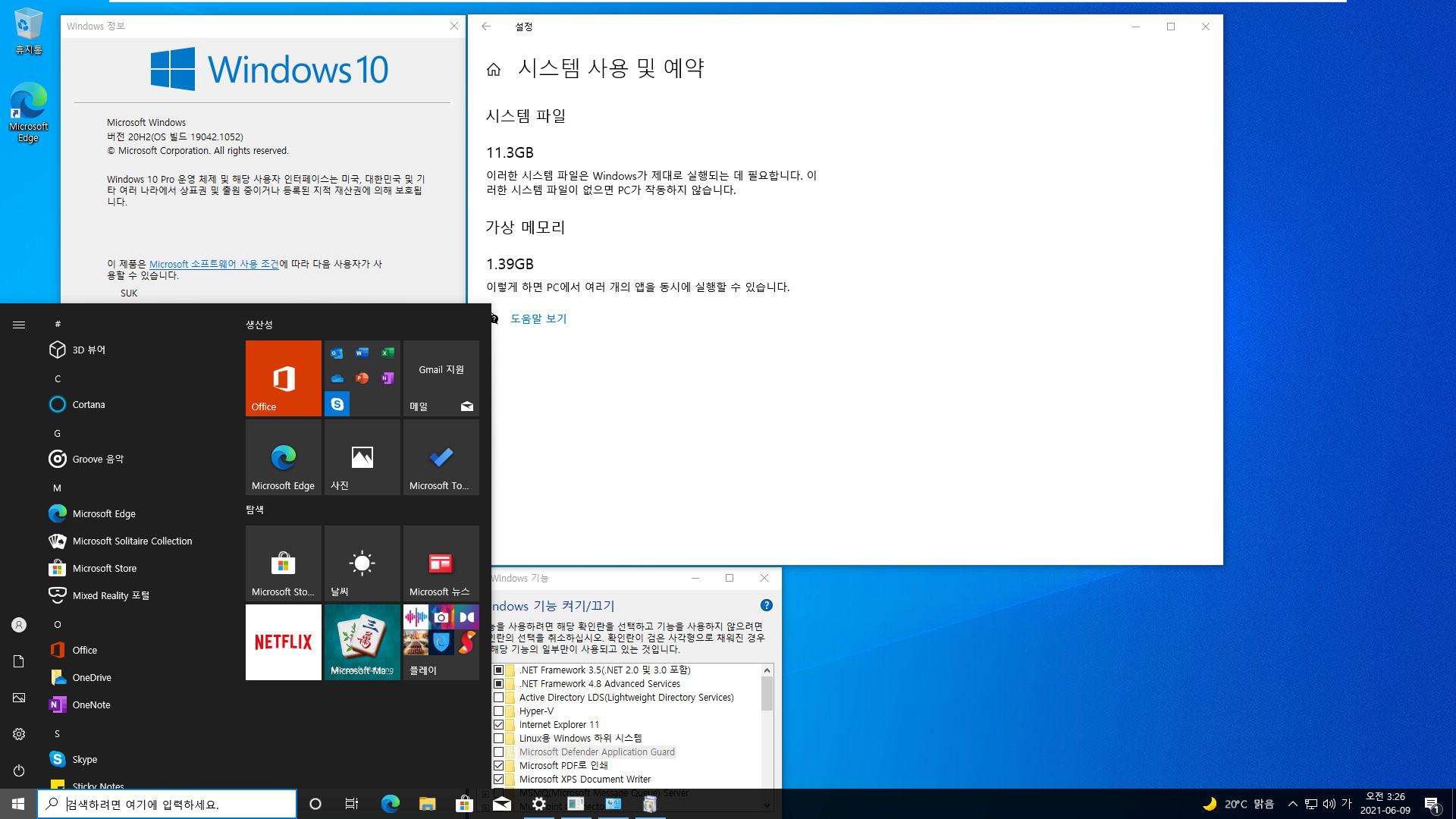 2021-06-09 수요일 정기 업데이트 - PRO x64 3개 버전 통합 - Windows 10 버전 2004, 빌드 19041.1052 + 버전 20H2, 빌드 19042.1052 + 버전 21H1, 빌드 19043.1052 - 공용 누적 업데이트 KB5003637 - 2021-06-09_032619.jpg