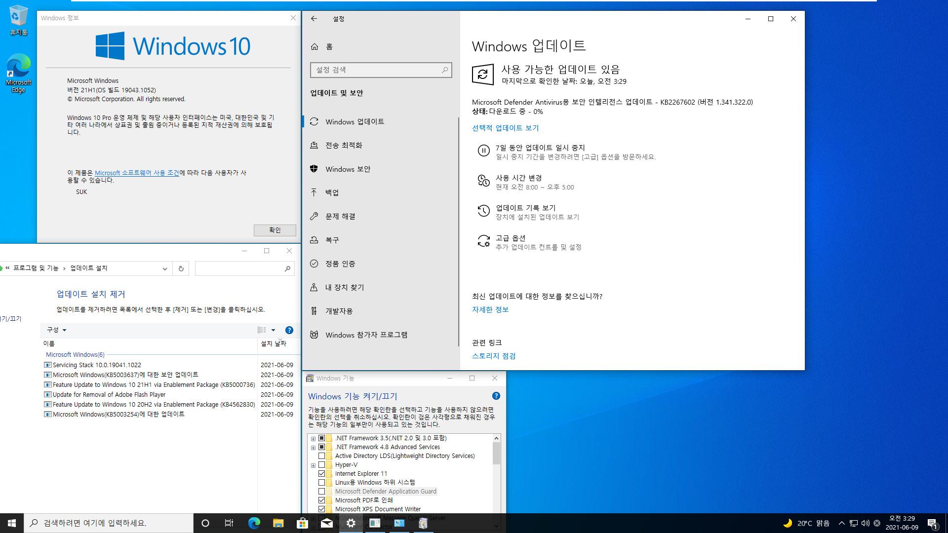 2021-06-09 수요일 정기 업데이트 - PRO x64 3개 버전 통합 - Windows 10 버전 2004, 빌드 19041.1052 + 버전 20H2, 빌드 19042.1052 + 버전 21H1, 빌드 19043.1052 - 공용 누적 업데이트 KB5003637 - 2021-06-09_032933.jpg