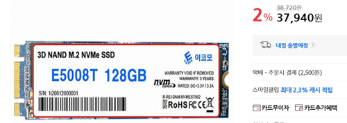 M.2 NVMe SSD 128G.jpg