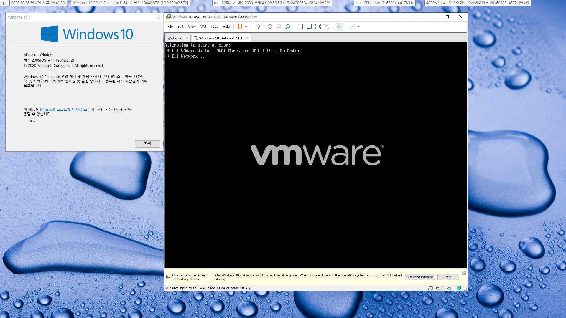 exFAT 포맷으로도 VHD 부팅이 Windows 10 버전 1903부터 된다고 하여 테스트 - 완전 생고생 했습니다 2020-10-26_184123.jpg