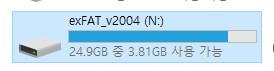 exFAT 포맷으로도 VHD 부팅이 Windows 10 버전 1903부터 된다고 하여 테스트 - 완전 생고생 했습니다 2020-10-26_195035.jpg